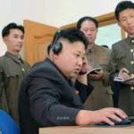 北朝鮮、韓国データベースへハッキング