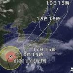 台風18号本州に上陸、各地で避難指示