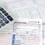 安倍政権、『サラリーマンに実質の大増税』案を検討