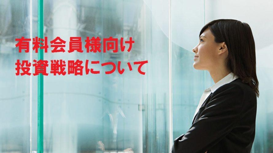 MSCI 中国A株銘柄組入れから考える日本のマーケット
