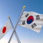韓国大統領府の金鉉宗『国際法に違反しているのは日本』